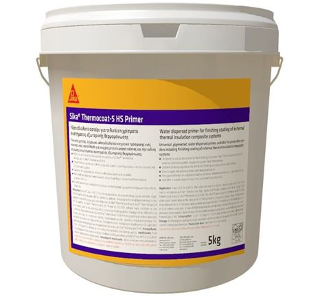 Sika ThermoCoat-5 HS Primer 5kg (532626)
