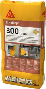 Εικόνα της SikaRep-300 Classic (530574)